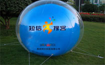Inflatable ground bal